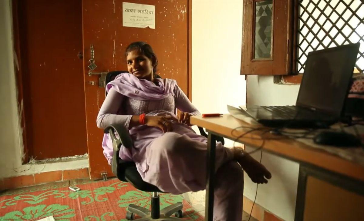 suneeta is typing